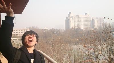 中国留学をやりとげた青年